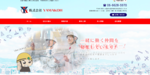 株式会社YAMAKOH